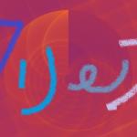 Ubuntu 18.04.2 LTS 固まる(フリーズ)しまくってたけどこれで治った!(と思う)